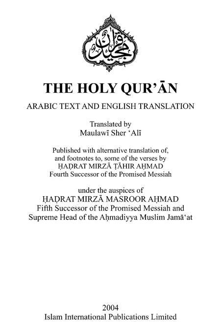 The Holy Quran – Arabic Text with English translation by Maolwi Sher Ali قرآن مجید عربی متن بمعہ ترجمہ انگریزی ۔ مولوی شیر علی ۔